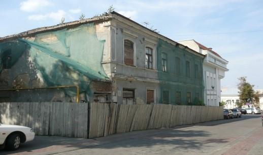 Аукцион Урицкого 5