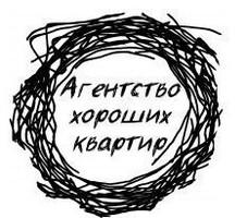 ООО «АГЕНТСТВО ХОРОШИХ КВАРТИР»