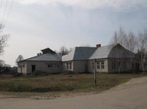 Здание банно-прачечного комбината