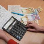 Кому положена субсидия на ЖКУ?