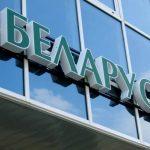 «Беларусбанк» начал выдавать очередникам кредиты на жилье под 11,5% годовых