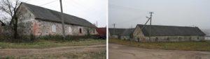 Здания складов запчастей, стройматериалов, столярного цеха