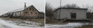 Здания зерносклада, газохранилища, дизельной