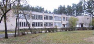 Комплекс зданий сооружений бывшей школы д Рыбница