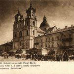 Королевская резиденция Стефана Батория в Гродно