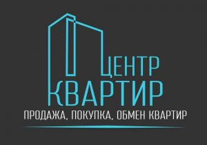 Центр квартир - агентство недвижимости Гродно