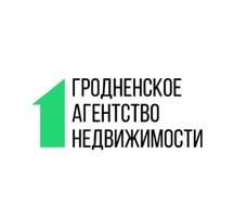 Гродненское агентство недвижимости