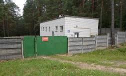 Станция обезжелезивания воды ул. Волжецкого