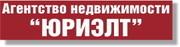 "Агентство недвижимости ""Юриэлт"""