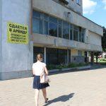 Культовый клуб Stop Line в Гродно выставили на продажу