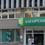 Белорус исправно платил по кредиту, но все равно вышла просроченная задолженность. Как так получилось?